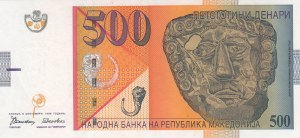Macedonia, 500 Dinars, 1996, UNC, P17a