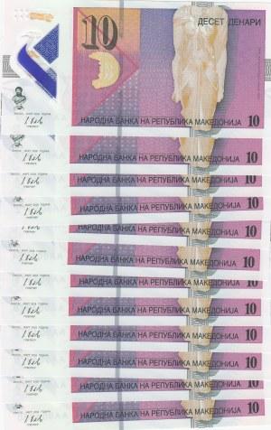 Macedonia, 10 Denari, 2018, UNC, p25, (Total 10 consecutive banknotes)
