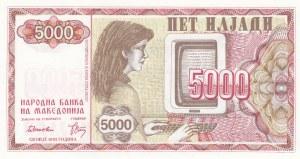 Macedonia, 5.000 Dinars, 1992, UNC, p7