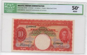 Malaya and British Borneo, 10 Şilin, 1941, AUNC, p13, ICG 50*