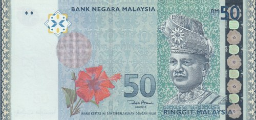 Malaysia, 50 Ringgit, 2009, UNC, p50a