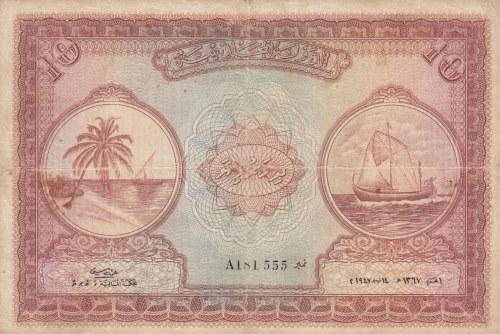 Maldives, 10 Rupees, 1947, VF (-), p5