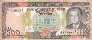 Mauritius, 500 Rupees, 1988, XF, p40a
