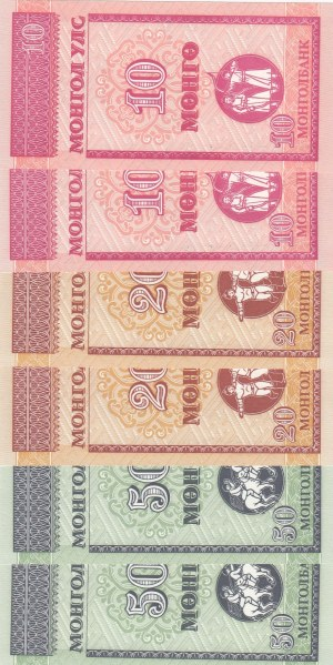 Mongolia,  Different 6 banknotes