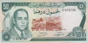Morocco, 50 Dirhams, 1970, VF, p58a
