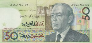 Morocco, 50 Dirhams, 1987, UNC, p64b