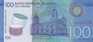 Nicaragua, 100 Cordobas, 2014, UNC, p212a