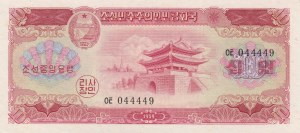 North Korea, 10 Won, 1959, UNC, p15
