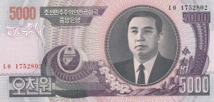 North Korea, 5.000 Won, 2006, UNC, p46c