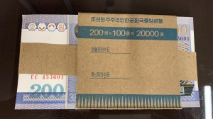 North Korea, 200 Won, 2005, UNC, p48, BUNDLE