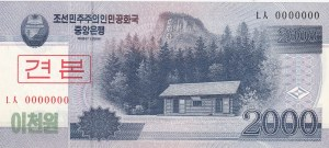 North Korea, 2.000 Won, 2008, UNC, p65s, SPECIMEN