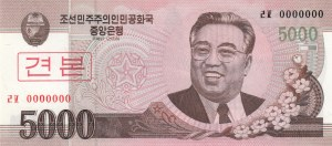 North Korea, 5.000 Won, 2008, UNC, p66a, SPECIMEN