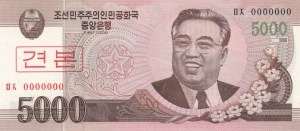 North Korea, 5.000 Won, 2008, UNC, p66s, SPECIMEN