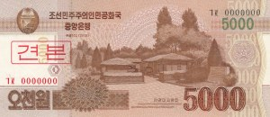 North Korea, 5.000 Won, 2013, UNC, p67s, SPECIMEN