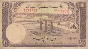 Pakistan, 10 Rupees, 1951, FINE, p13