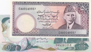Pakistan,  Different 2 banknotes