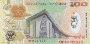 Papua New Guinea, 50 Kina, 2008, UNC, p37