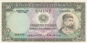 Portugal, 50 Escudos, 1971, UNC, p44a