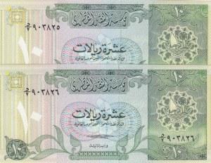 Qatar , 10 Riyals, 1980, UNC, p9, (Total 2 consecutive banknotes)