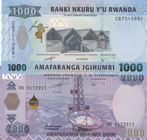 Rwanda,  Total 2 banknotes