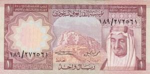 Saudi Arabia, 1 Riyal, 1977, XF, p16
