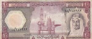 Saudi Arabia, 10 Riyals, 1977, VF, p18