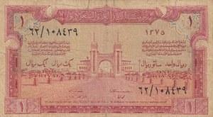Saudi Arabia, 1 Riyal, 1956, FINE, p2