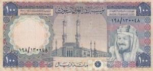 Saudi Arabia, 100 Rials, 1976, VF, p20
