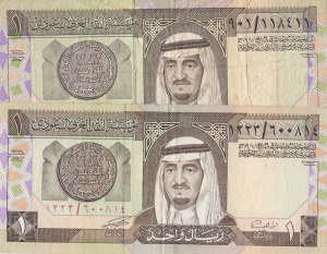 Saudi Arabia, 1 Riyal, 1977, VF / XF, p21a, (Total 2 banknotes)