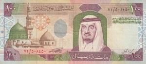 Saudi Arabia, 100 Riyals, 1984, VF, p25b