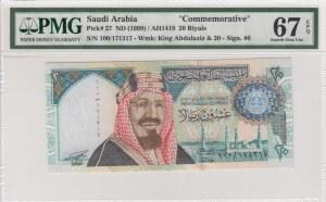 Saudi Arabia, 20 Riyals, 1999, UNC, p27