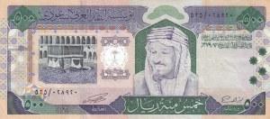 Saudi Arabia, 500 Riyals, 2003, VF, p30