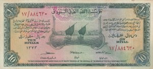 Saudi Arabia, 10 Riyals, 1954, XF, p4