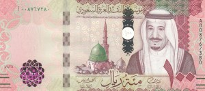 Saudi Arabia, 100 Riyals, 2016, UNC, p41