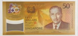 Singapore, 50 Dollars, 2017, UNC, p62
