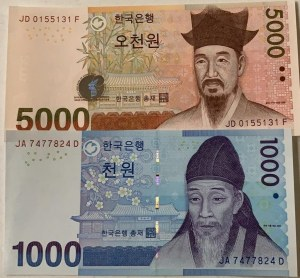 South Korea,  Total 2 banknotes