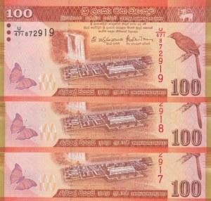 Sri Lanka, 100 Rupees, 2016, UNC, p125