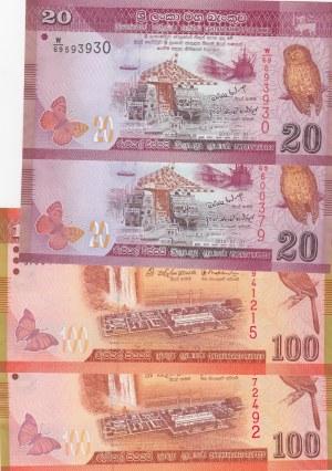 Sri Lanka,  Total 4 banknotes