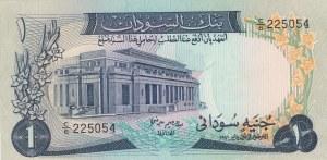 Sudan, 1 Pound, 1970, UNC (-), p13a
