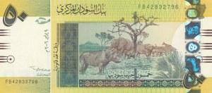Sudan, 50 Pounds, 2006, AUNC, p69a