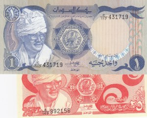 Sudan,  Total 2 different banknotes