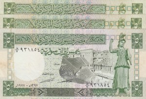 Syria, 5 Pounds (3), 1977/1982, XF, p100a, p100c, (Total 3 banknotes)