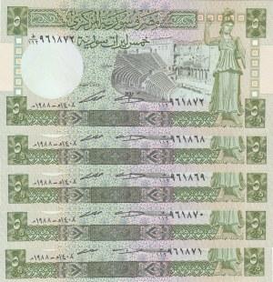 Syria, 5 Pounds, 1988, UNC, p100d