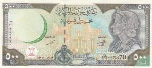 Syria, 500 Pounds, 1998, UNC, p110a