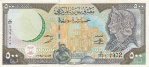 Syria, 500 Pounds, 1998, AUNC, p110c