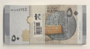 Syria, 50 Pounds, 2009, UNC, p112, Stack of money