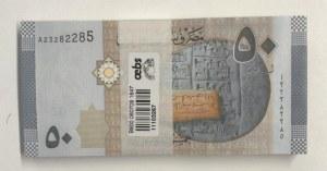 Syria, 50 Pounds, 2009, UNC, p112, stacks of money