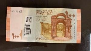 Syria, 100 Pounds, 2009, UNC, p113, BUNDLE