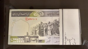 Iran, 500 Rials, 1982/2002, UNC, p137k, BUNDLE