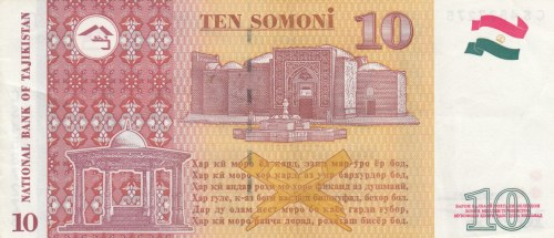 Tajikistan, 10 Somoni, 2017, XF, p16